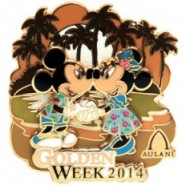 Aulani Celebrates Golden Week with New Limited Edition Disney Pin